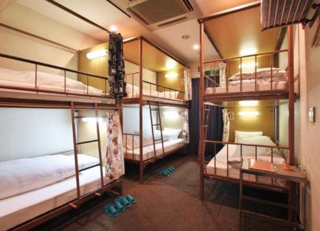Hotelzimmer mit Klimaanlage im Sakura Hotel Jimbocho