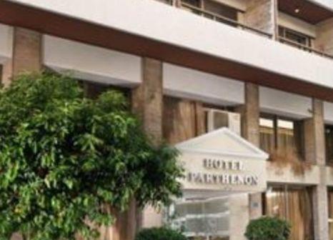 Parthenon Hotel günstig bei weg.de buchen - Bild von airtours