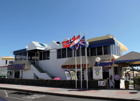 Hotel Bungalows Capri günstig bei weg.de buchen - Bild von FTI Touristik
