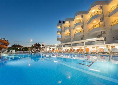 Cinar Family Suite Hotel 63 Bewertungen - Bild von LMX International