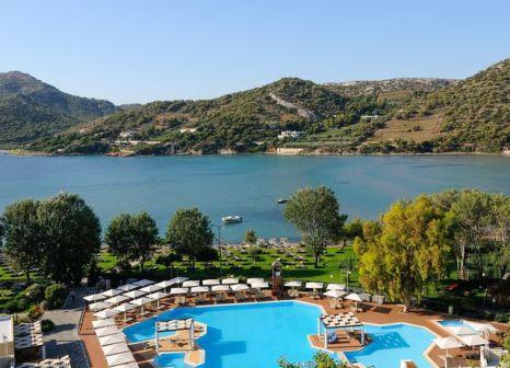 Hotel Dolce Athens Attica Riviera 11 Bewertungen - Bild von LMX International
