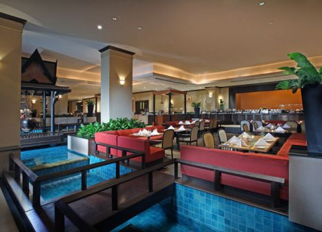 Hotel AVANI Atrium Bangkok 7 Bewertungen - Bild von LMX Live