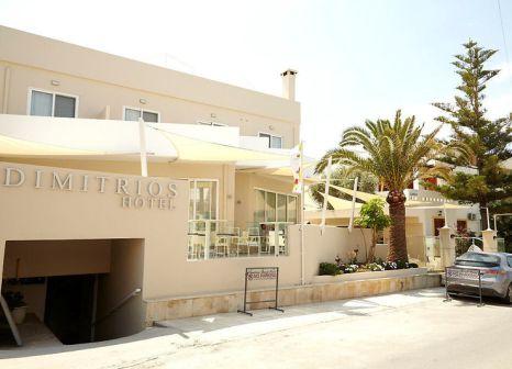 Dimitrios Beach Hotel günstig bei weg.de buchen - Bild von Neckermann Reisen