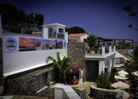 Elounda Waterpark Residence Hotel günstig bei weg.de buchen - Bild von FTI Touristik