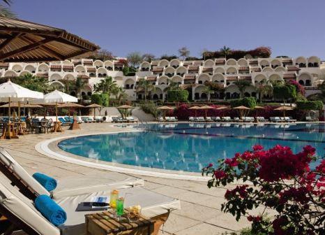 Hotel Mövenpick Resort Sharm El Sheikh 176 Bewertungen - Bild von FTI Touristik