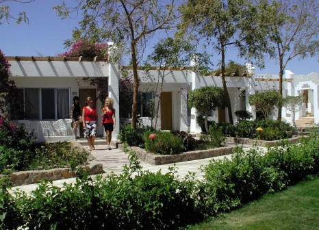 Hotel Menaville Safaga günstig bei weg.de buchen - Bild von FTI Touristik
