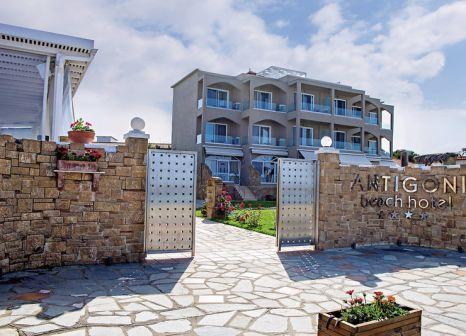 Hotel Antigoni Beach Resort 11 Bewertungen - Bild von DERTOUR