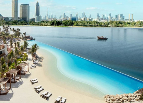 Hotel Park Hyatt Dubai in Dubai - Bild von FTI Touristik