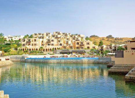 Hotel The Cove Rotana Resort Ras Al Khaimah in Ras Al Khaimah - Bild von FTI Touristik