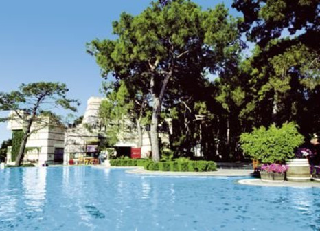 Hotel Kemer Holiday Club günstig bei weg.de buchen - Bild von FTI Touristik