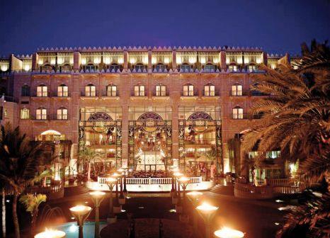 Hotel Grand Hyatt Muscat günstig bei weg.de buchen - Bild von FTI Touristik
