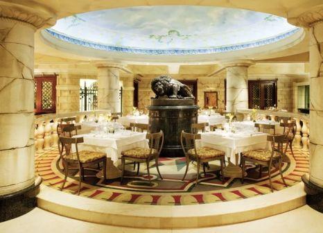 Hotel Grand Hyatt Muscat 4 Bewertungen - Bild von FTI Touristik