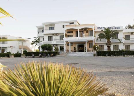 Meliton Hotel günstig bei weg.de buchen - Bild von FTI Touristik