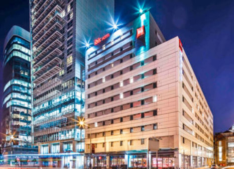 ibis London City - Shoreditch Hotel günstig bei weg.de buchen - Bild von FTI Touristik