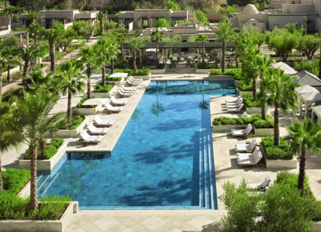 Hotel Four Seasons Resort Marrakech 2 Bewertungen - Bild von FTI Touristik