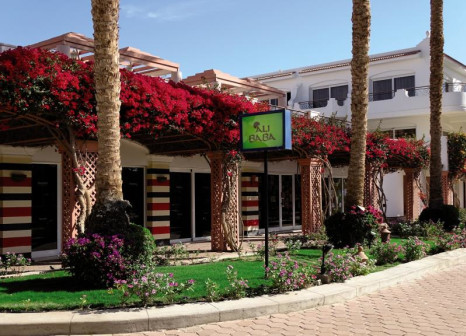 Hotel Iberotel Palace günstig bei weg.de buchen - Bild von FTI Touristik