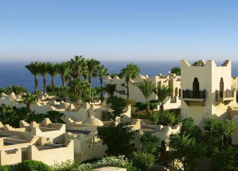 Hotel Four Seasons Resort Sharm El Sheikh günstig bei weg.de buchen - Bild von FTI Touristik