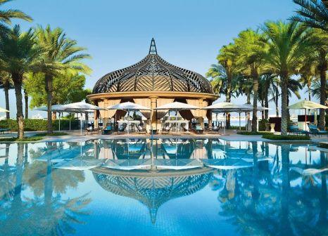 Hotel Arabian Court at One&Only Royal Mirage 27 Bewertungen - Bild von FTI Touristik