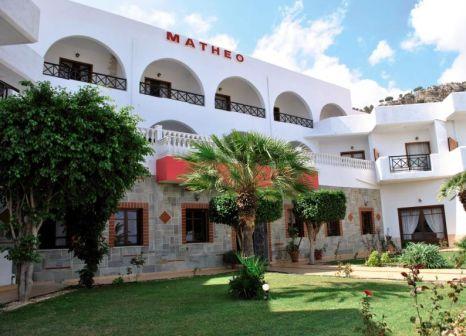Hotel Matheo Villas & Suites günstig bei weg.de buchen - Bild von FTI Touristik