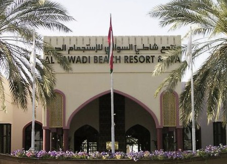 Hotel Al Sawadi Beach Resort & Spa in Oman - Bild von FTI Touristik
