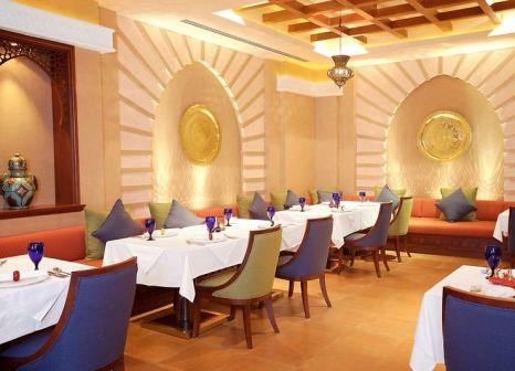 Hotel Marjan Island Resort & Spa 58 Bewertungen - Bild von FTI Touristik