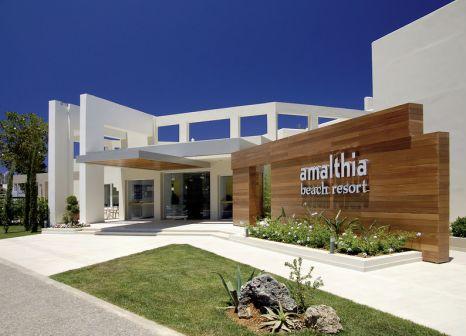Atlantica Amalthia Beach Hotel günstig bei weg.de buchen - Bild von DERTOUR