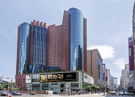 Hotel Eaton HK in Hongkong - Bild von DERTOUR