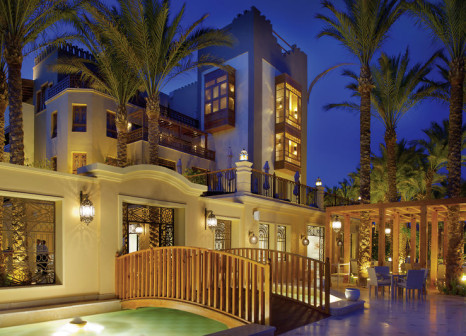 The Makadi Spa Hotel günstig bei weg.de buchen - Bild von DERTOUR