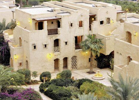 Hotel Mövenpick Resort & Spa Dead Sea günstig bei weg.de buchen - Bild von DERTOUR