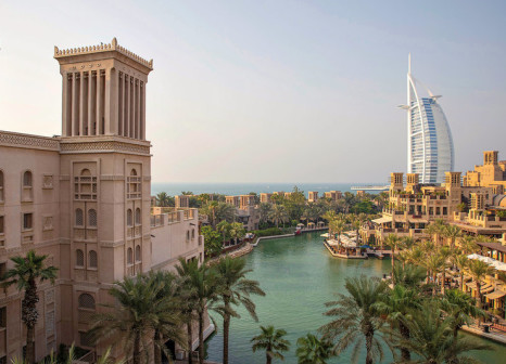 Hotel Jumeirah Al Qasr günstig bei weg.de buchen - Bild von DERTOUR