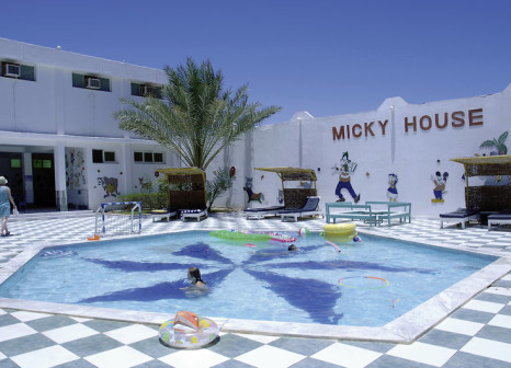 Hotel Arabia Azur Resort günstig bei weg.de buchen - Bild von DERTOUR