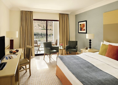 Hotel Mövenpick Resort Petra 0 Bewertungen - Bild von DERTOUR