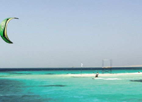 Hotel Magawish Village Resort in Rotes Meer - Bild von 5vorFlug