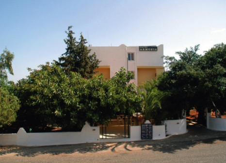 Armonia Hotel günstig bei weg.de buchen - Bild von 5vorFlug