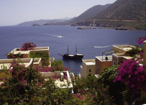 Hotel Ormos Atalia Village günstig bei weg.de buchen - Bild von 5vorFlug