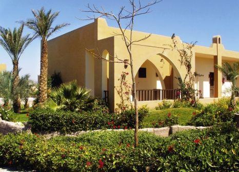 Hotel Palmyra Amar El Zaman Aqua Park günstig bei weg.de buchen - Bild von 5vorFlug
