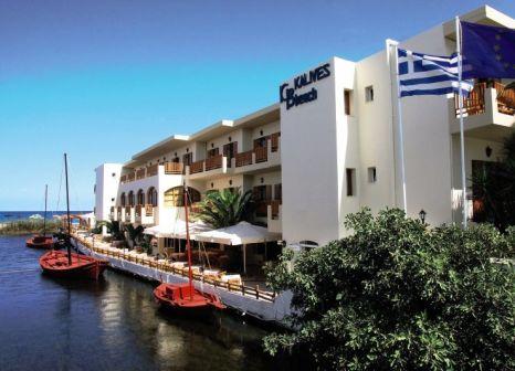 Kalyves Beach Hotel günstig bei weg.de buchen - Bild von 5vorFlug