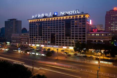 Hotel Novotel Beijing Xin Qiao