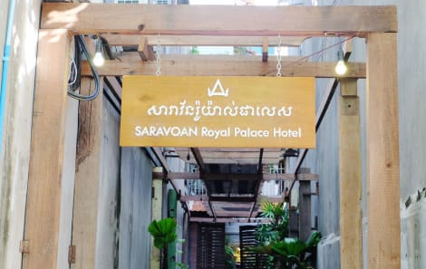Hotel Saravoan Royal Palace