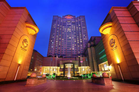 Crowne Plaza CHENGDU CITY CENTRE Hotel