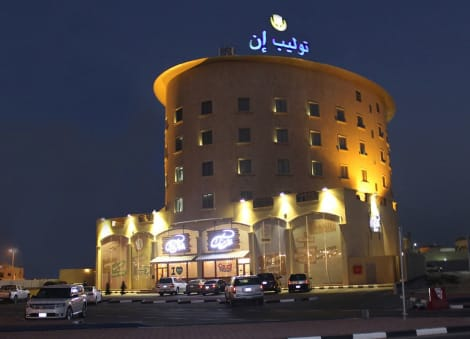 HotelTulip Inn Suites and Residences Dammam