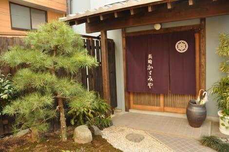 HotelNagasaki Kagamiya - Hostel