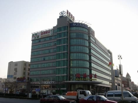 Hotel Metropolo Qingdao Chengyang Municiple Government