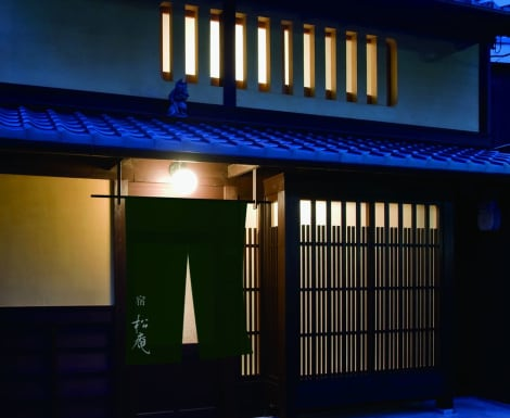 Hotel Kyoto Machiya SHOUAN