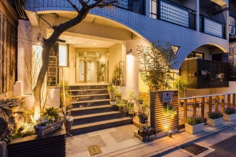 HotelJapaning Hotel Gion