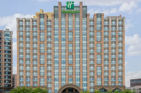 Hotel Holiday Inn BEIJING HAIDIAN