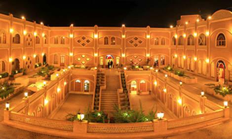 Hotel Dad Yazd Hotel