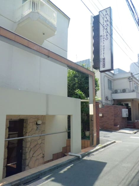 Tokyo Hotels From 26 Cheap Hotels Lastminute Com