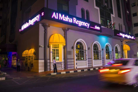 Hotel Al Maha Regency Hotel Suites