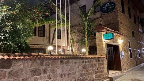 Hotel Mediterra Art Hotel